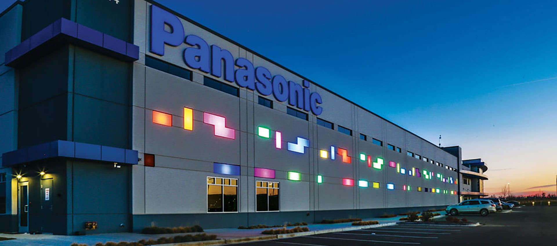 Panasonic Building